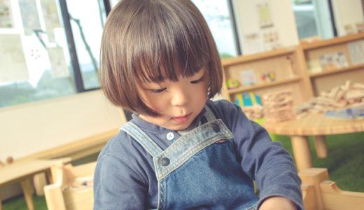 乳児院の保育士求人を募集している転職サイトは?仕事内容や給料についても解説