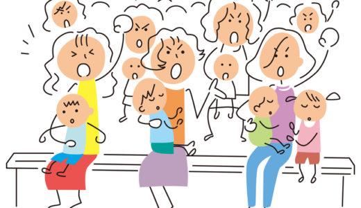急増する保育園・幼稚園でのモンスターペアレントへの対応策とは?